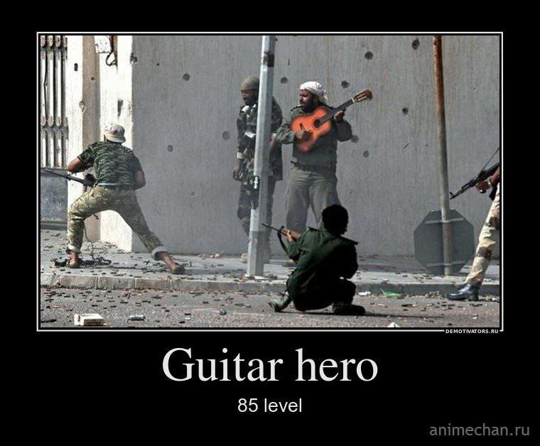 Самая простая мелодия для гитары