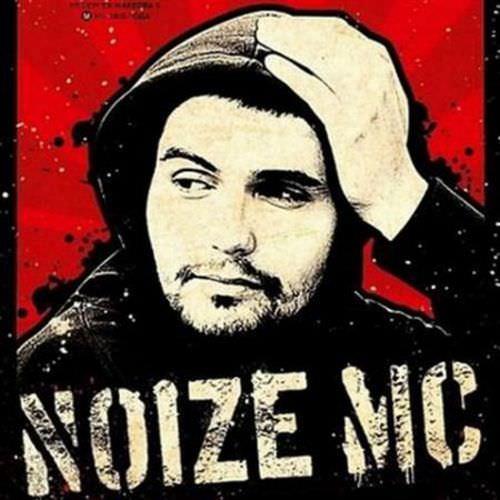 Noize mc - Выдыхай аккорды