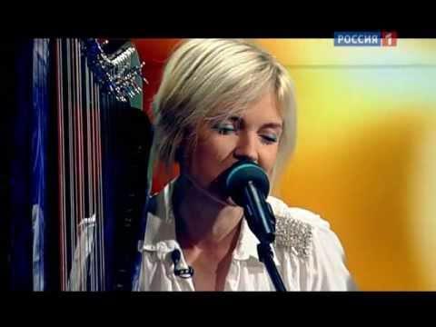 Мельница - Дороги аккорды песни